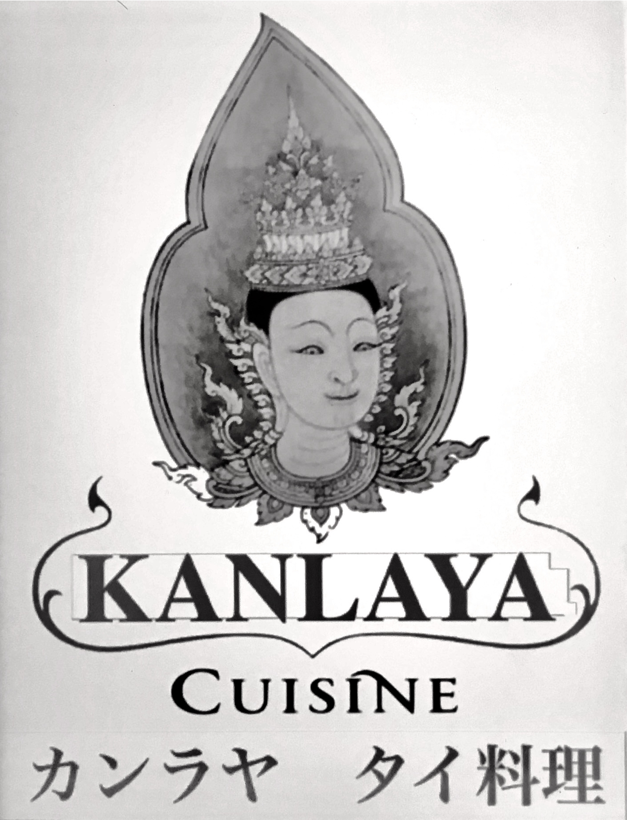 カンラヤタイ料理 大宮店